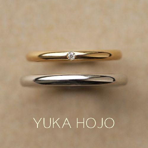 ユカホウジョウ結婚指輪ソウルメイト