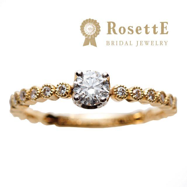神戸三ノ宮おしゃれな婚約指輪のRosettEのしずく