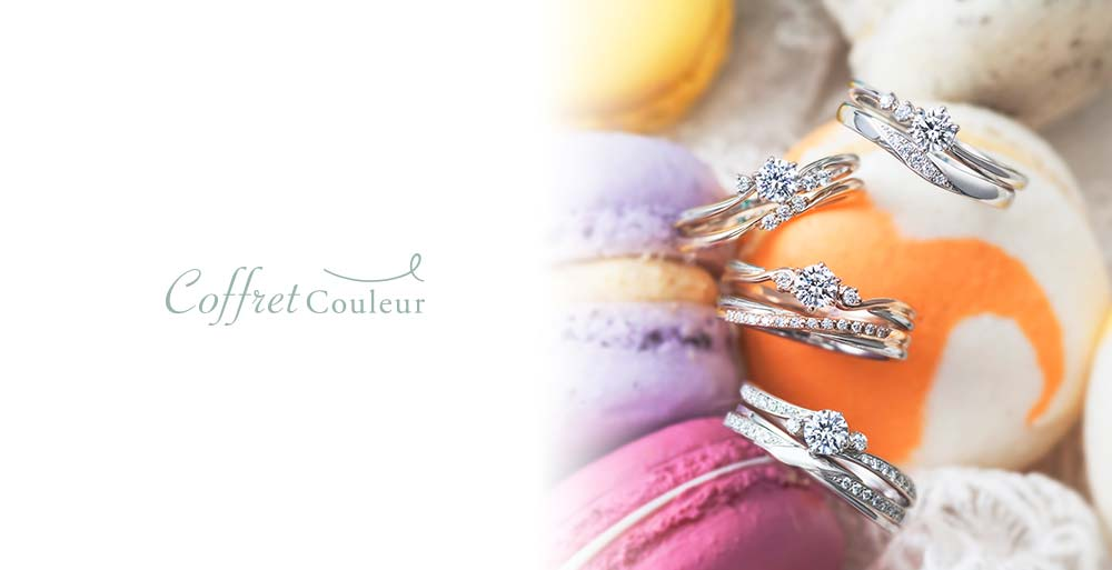 神戸三ノ宮キュートかわいい婚約指輪結婚指輪