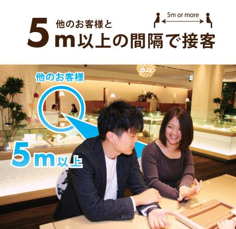 神戸市三ノ宮結婚指輪婚約指輪2