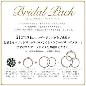婚約指輪安い神戸市三ノ宮