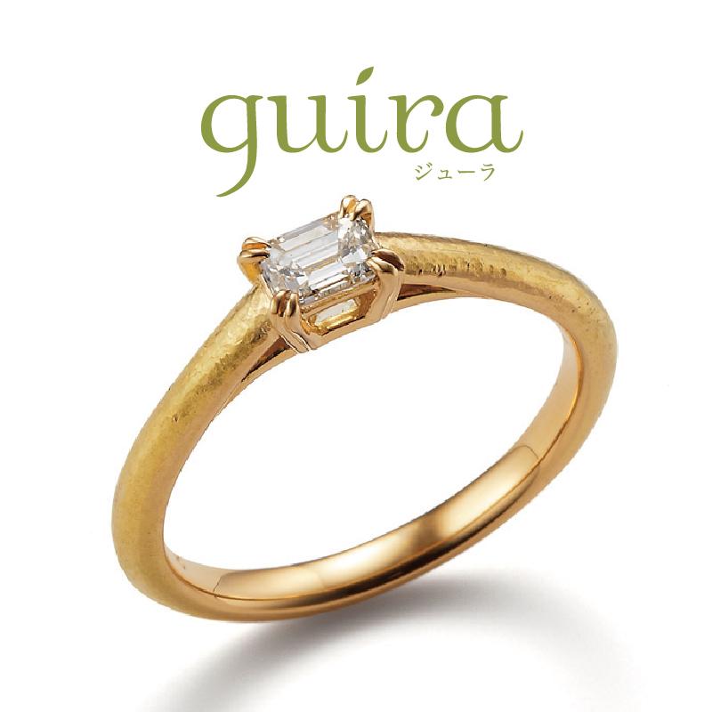 神戸三ノ宮婚約指輪オシャレベチパー
