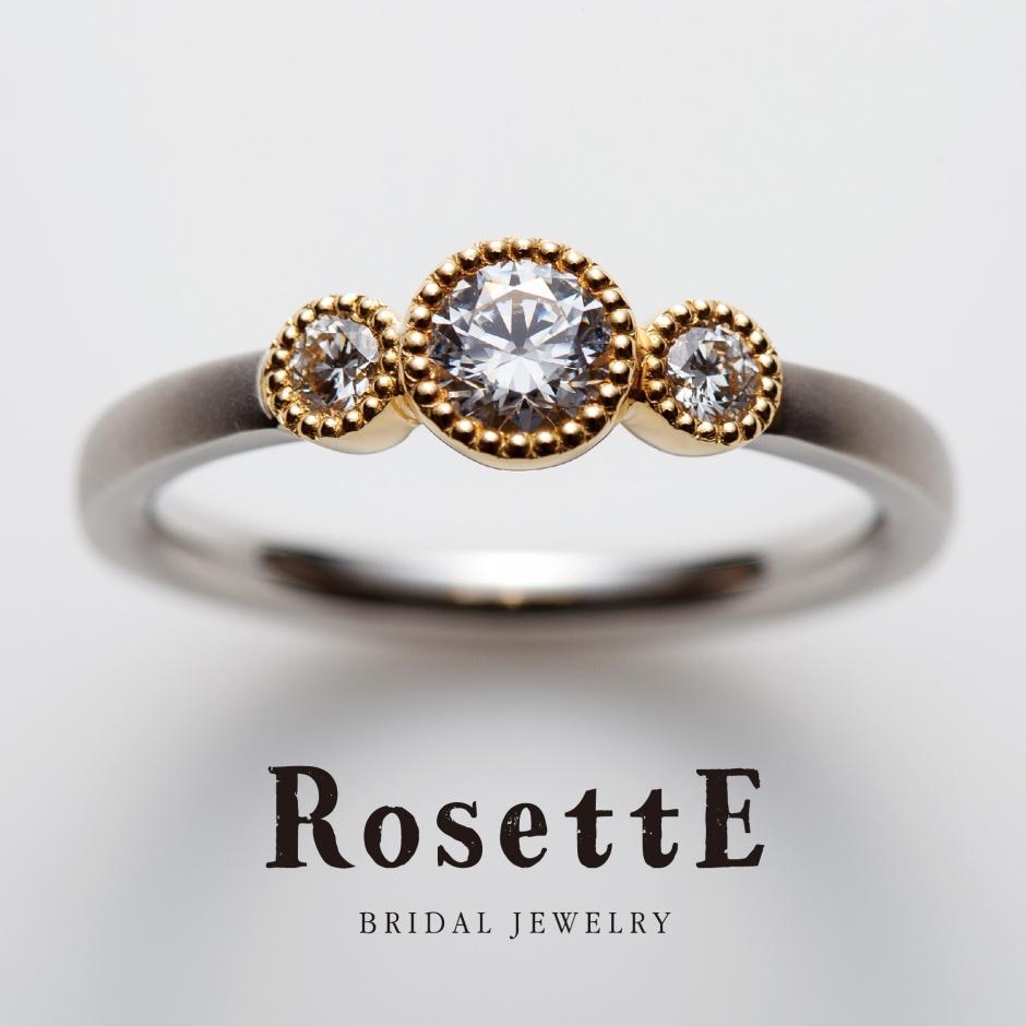 神戸三ノ宮おしゃれな婚約指輪のRosettEの花