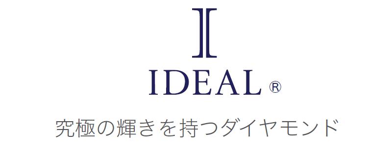 神戸三ノ宮アイデアルダイヤモンド1
