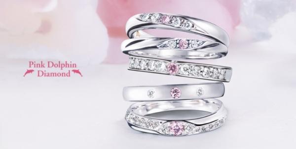 ピンクダイヤモンド神戸三ノ宮キュートかわいい指輪