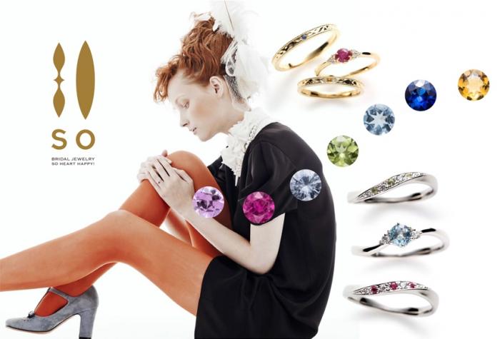 神戸三ノ宮キュートかわいいカラーストーン指輪