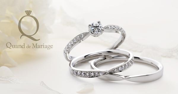 神戸三ノ宮キュートかわいい婚約指輪・結婚指輪5