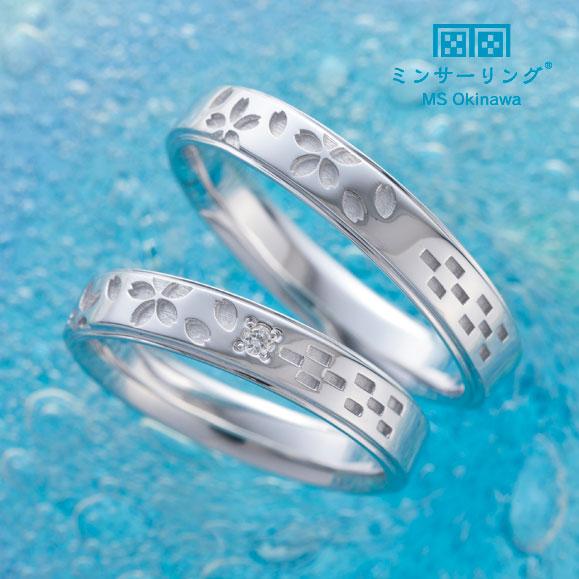 和テイストの結婚指輪神戸三ノ宮1