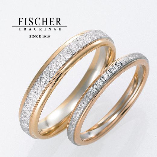 神戸市オススメ結婚指輪フィッシャー