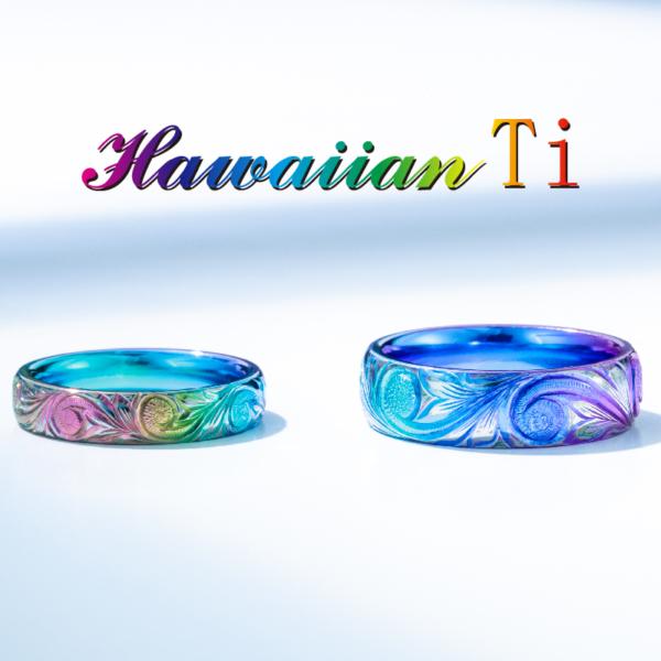 Hawaii-T