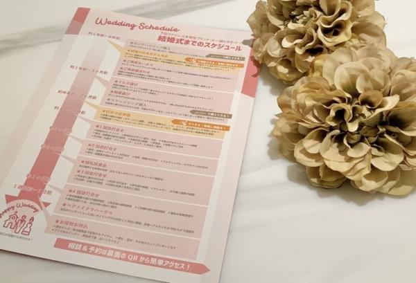 神戸市無料式場相談ハピ婚