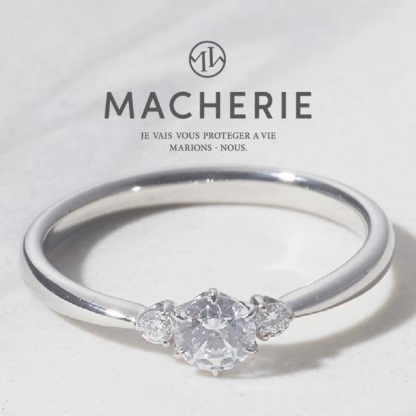 マシェリ婚約指輪リフォーム