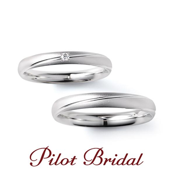 鍛造結婚パイロット神戸北野