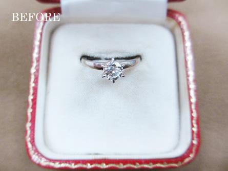 お母様の婚約指輪をリフォーム