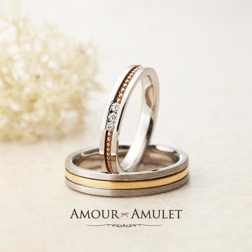 コンビリングアザレア結婚指輪