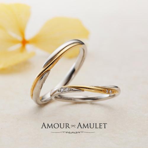 コンビリング人気アンフィニテ結婚指輪