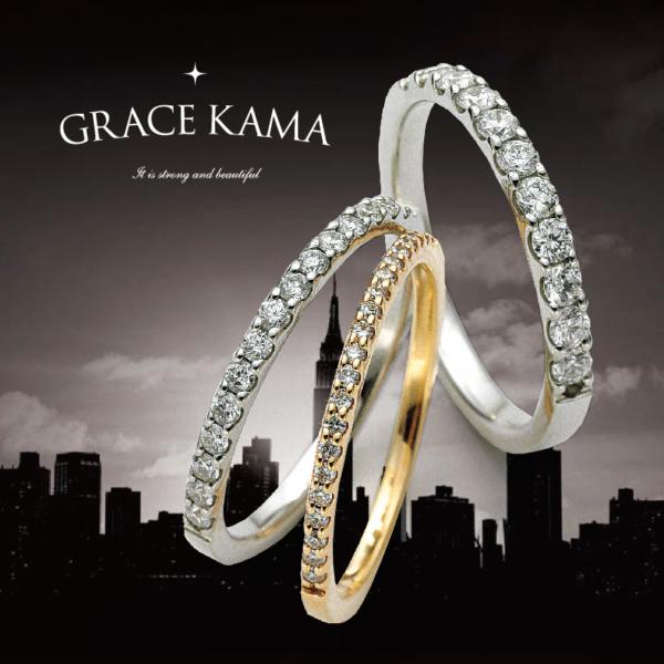 神戸元町婚約指輪エタニティリング