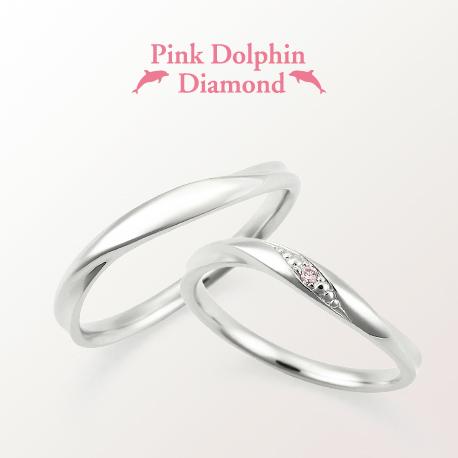 ピンクダイヤモンド結婚指輪安い