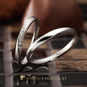 PaveoChocolat_300
