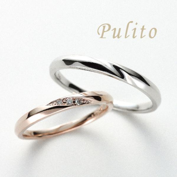 プリートなポリ結婚指輪安い