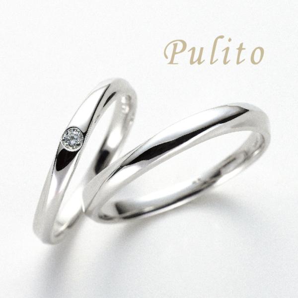 プリートシエナ結婚指輪安い