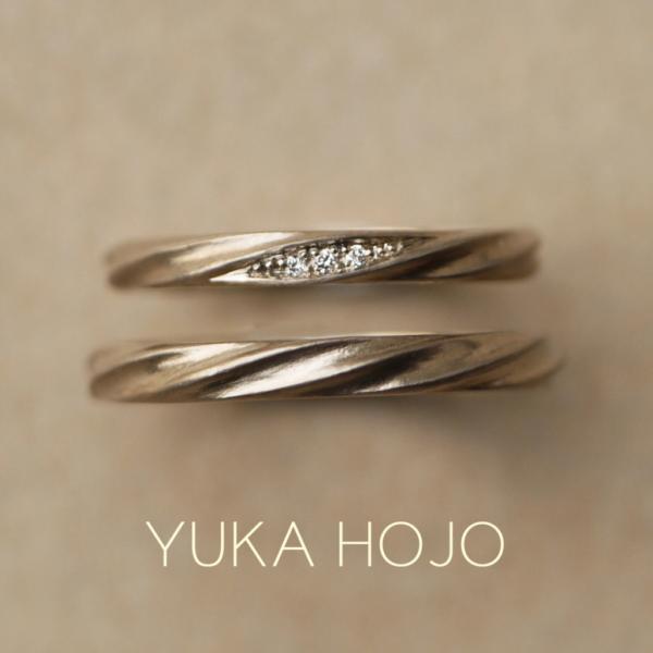 神戸ユカホウジョウカレント結婚指輪