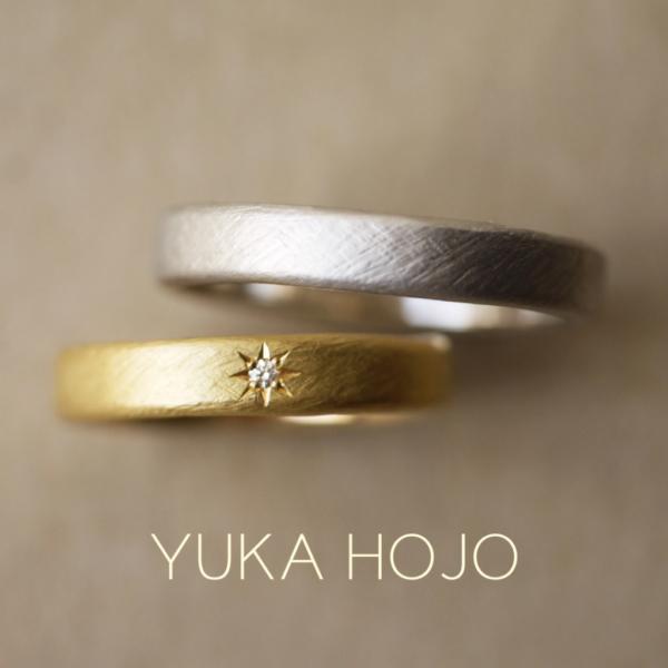 神戸ユカホウジョウウェーヴ結婚指輪