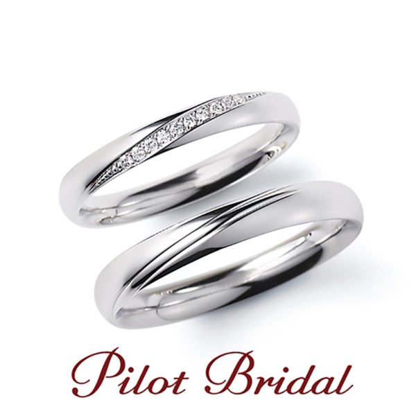 Pilot/promise marrige ring picture
