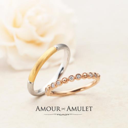 AMOUR AMULET SOLEIL picture