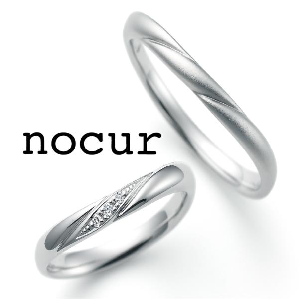 nocru CN-057/058 picture