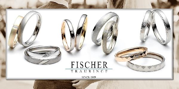 フィッシャー結婚指輪姫路