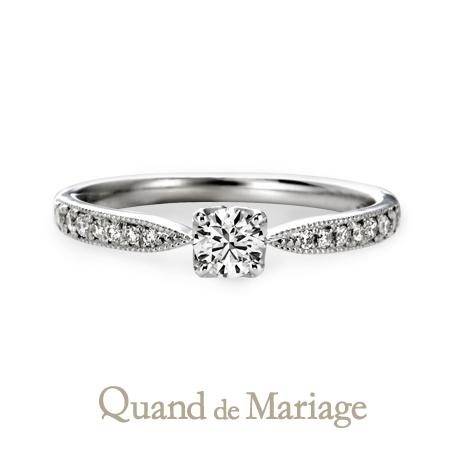オシャレ婚約指輪クワンドゥマリアージュ