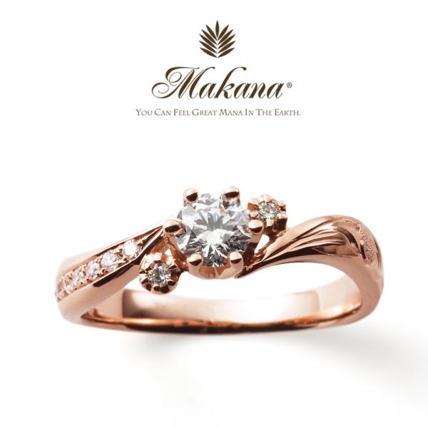 婚約指輪マカナ香川