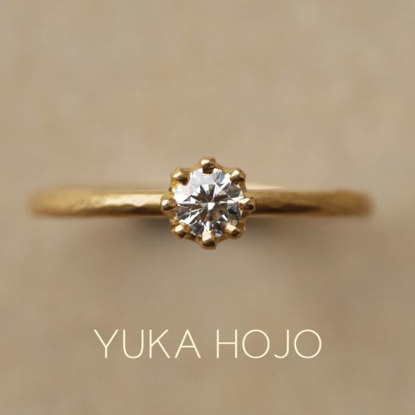 オシャレ婚約指輪ユカホウジョウ