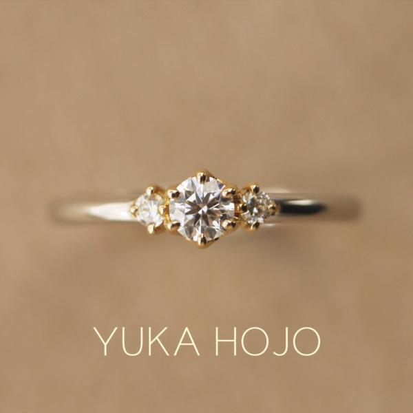 ユカホウジョウストーリー婚約指輪広島