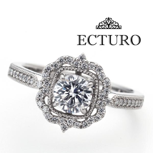 エクトゥーロ婚約指輪鳥取米子