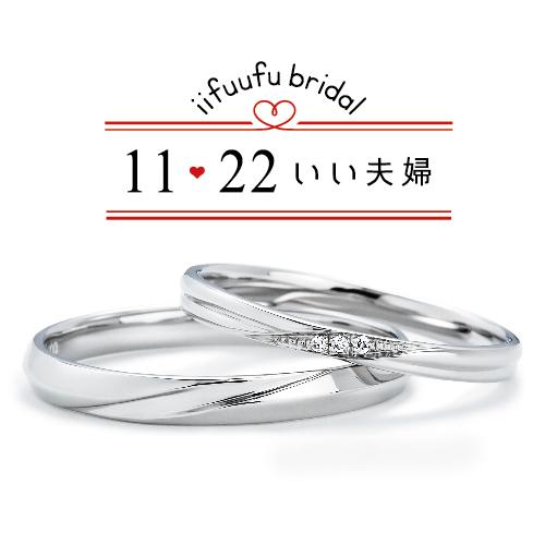 結婚指輪12万神戸三ノ宮