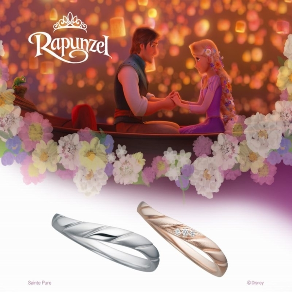 Rapunzel Bedt day Ever picture