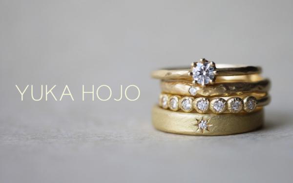 ユカホウジョウ神戸姫路結婚指輪婚約指輪