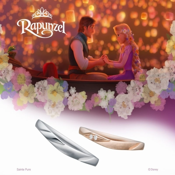 Rapunzel Shining World picture