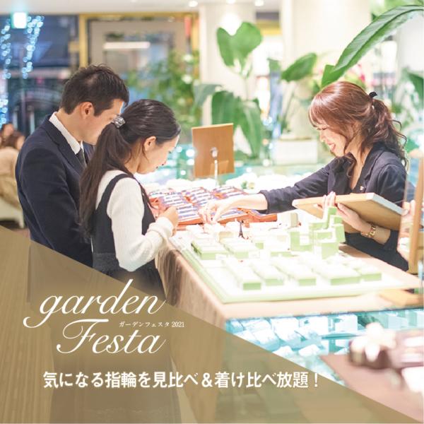 関西・兵庫最大級の婚約指輪、結婚指輪