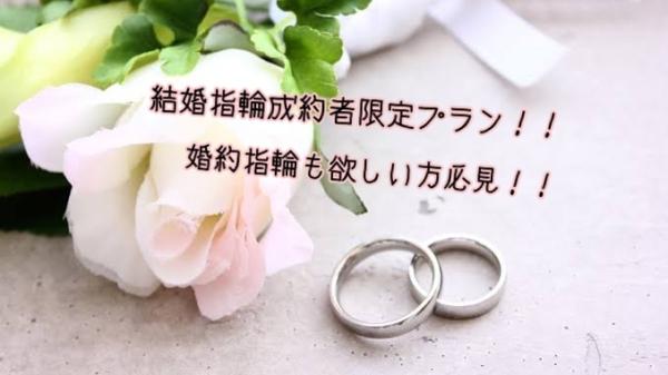 婚約指輪神戸三ノ宮・兵庫