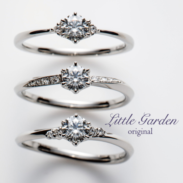 littlegardenの人気の婚約指輪
