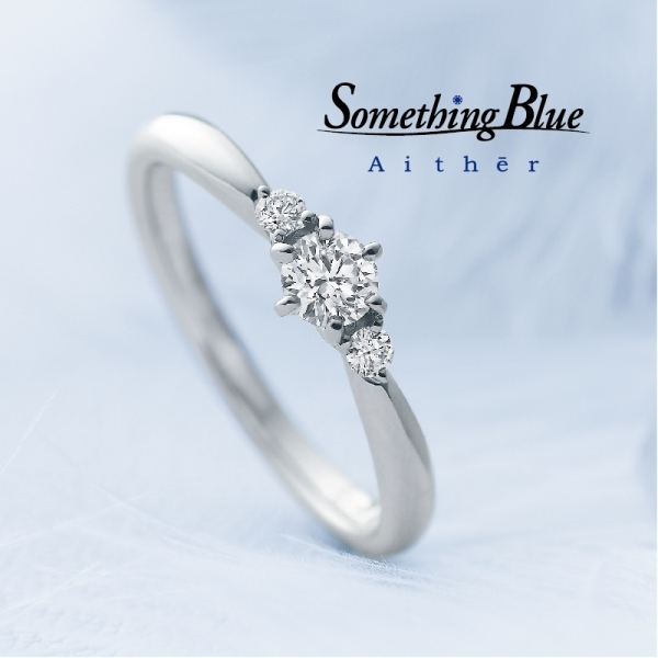 garden神戸三ノ宮結婚指輪Something Blue