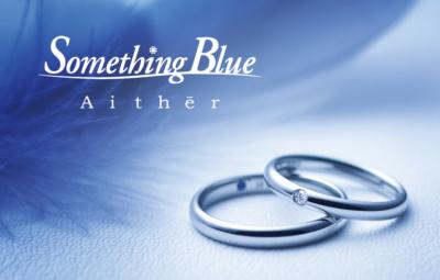Something Blue Aither