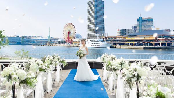神戸・三ノ宮でおすすめの結婚式場でOCEAN PLACE
